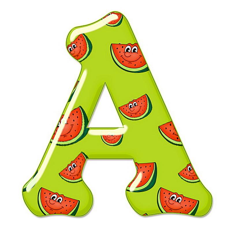 Раскраски для детей формата а3